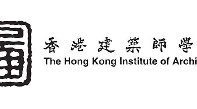 The Hong Kong Institute of Architects香港建筑师学会HKIA