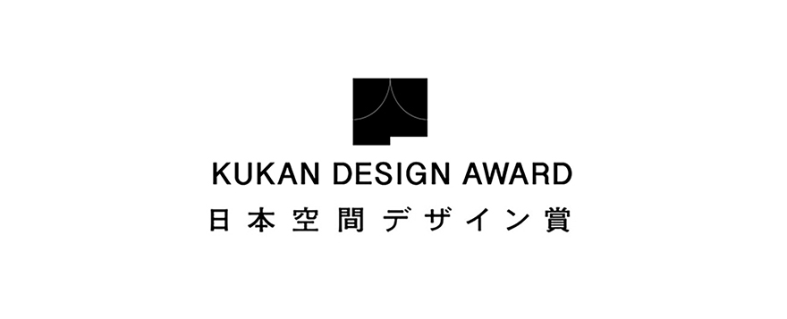 国际大奖 kukuan design award